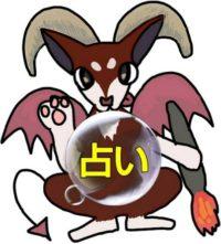タロット占い 悪魔のイラスト